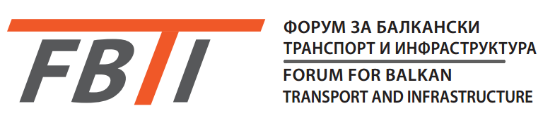Forum for Balkan Transport and Infrastructure